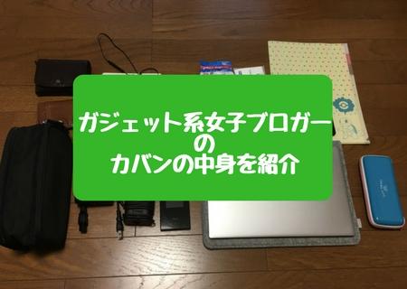 f:id:taguchikun:20170825144854j:plain