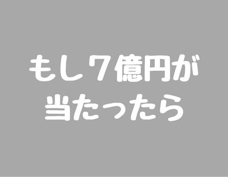 f:id:taguchikun:20171216205345p:plain