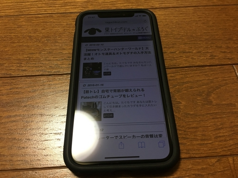 f:id:taguchikun:20180216000932j:plain