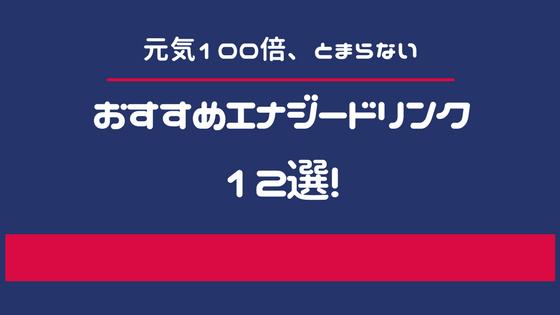 f:id:taguchikun:20180310154602p:plain