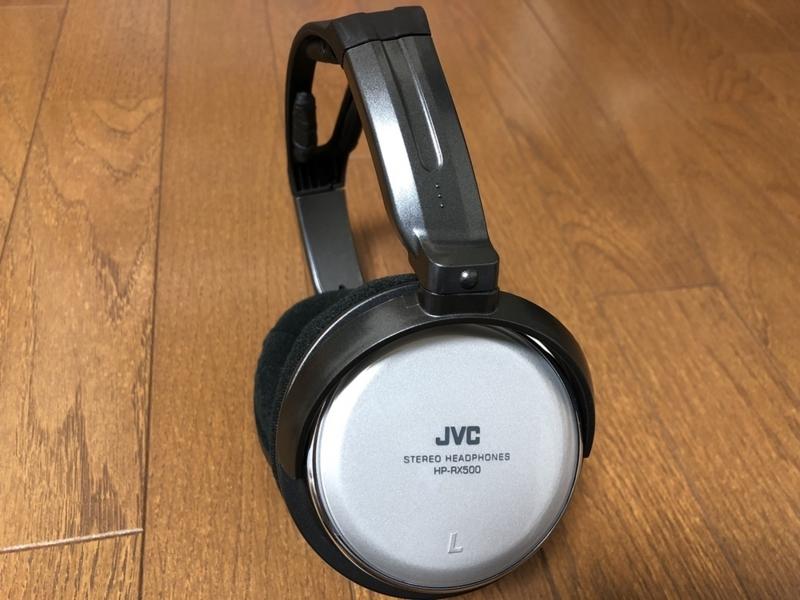 JVCケンウッドのヘッドホンHP-RX500