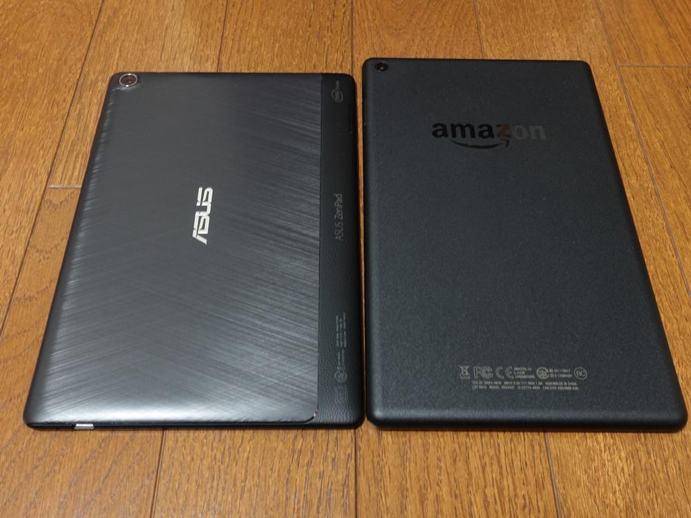 FireタブレットとZenpadのデザイン比較