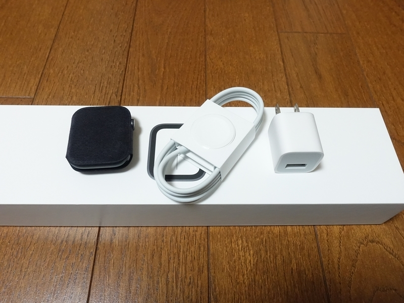 Apple Watch Series4の付属品