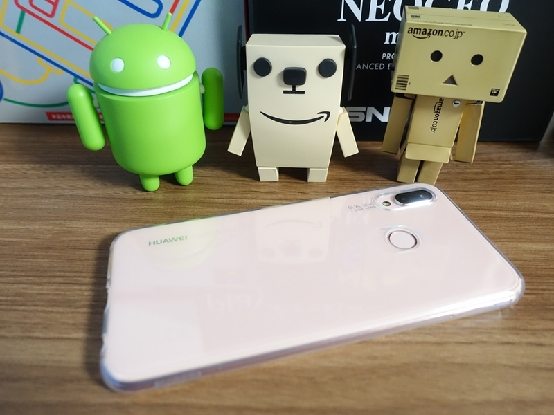 HUAWEI P20liteサクラピンク