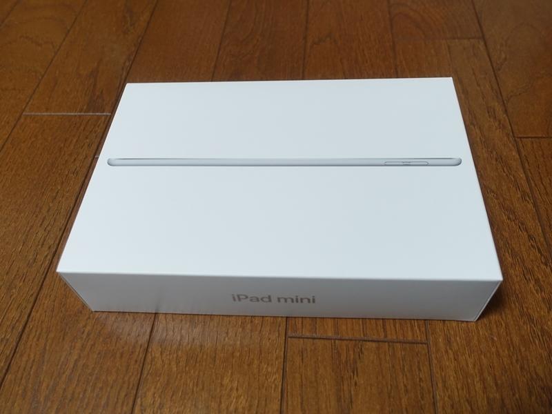 iPad mini5のパッケージ