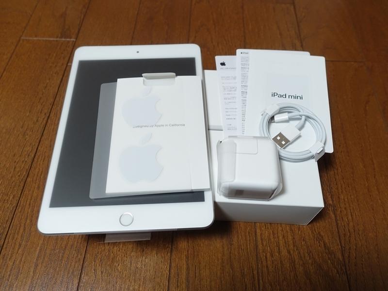 iPad mini5の付属品