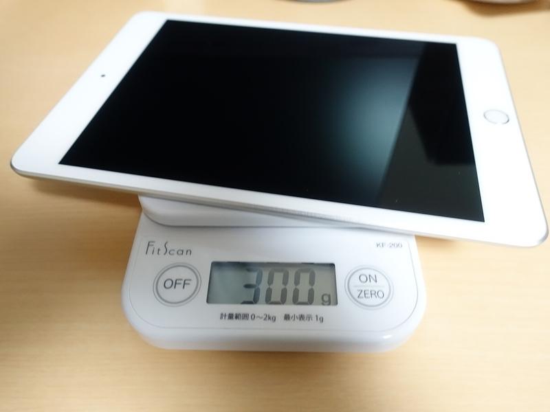 iPad mini5の質量