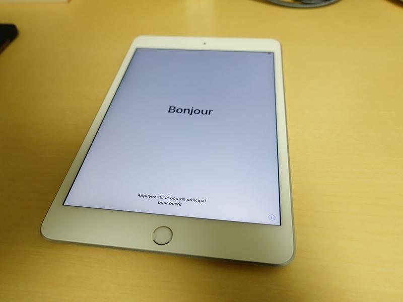 iPad mini5の初期設定画面