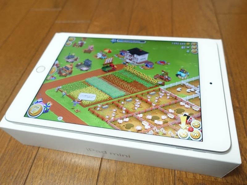 iPad mini5でゲームしている画像
