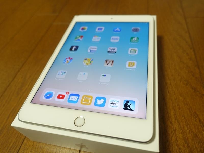 iPad mini5のキレイなディスプレイ