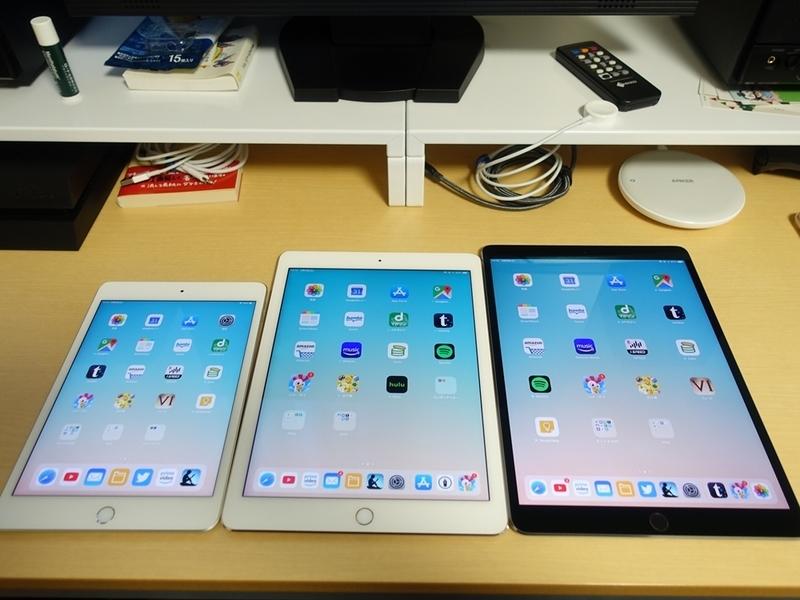 iPad mini5、iPad Air2、iPad 10.5インチの画面比較