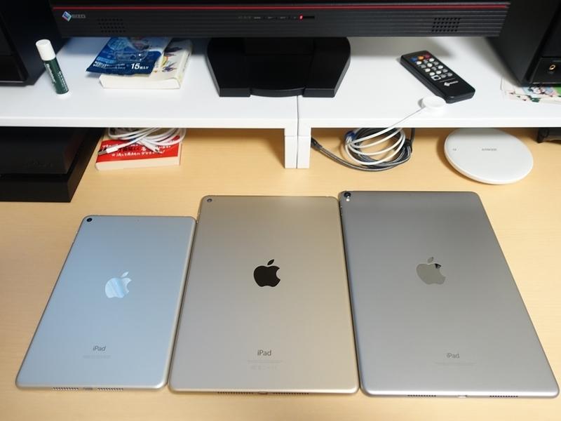 iPad mini5、iPad Air2、iPad 10.5インチの本体比較