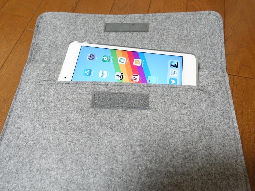iPad mini5をケースに入れている画像