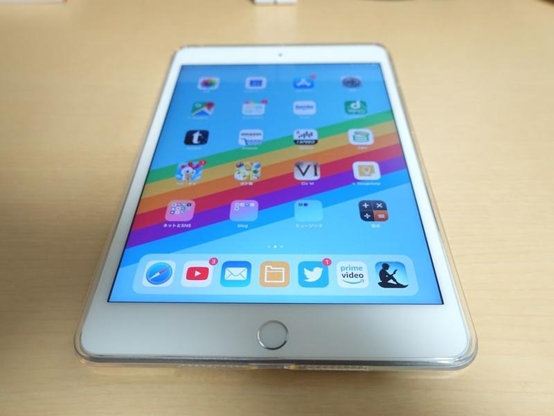iPad mini 第5世代 TPUケース 装着時の画面の外観