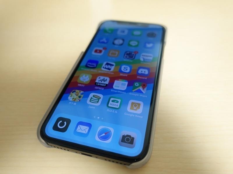 AndMesh iPhone X ケース Basic Case 装着した時の全体的な外観