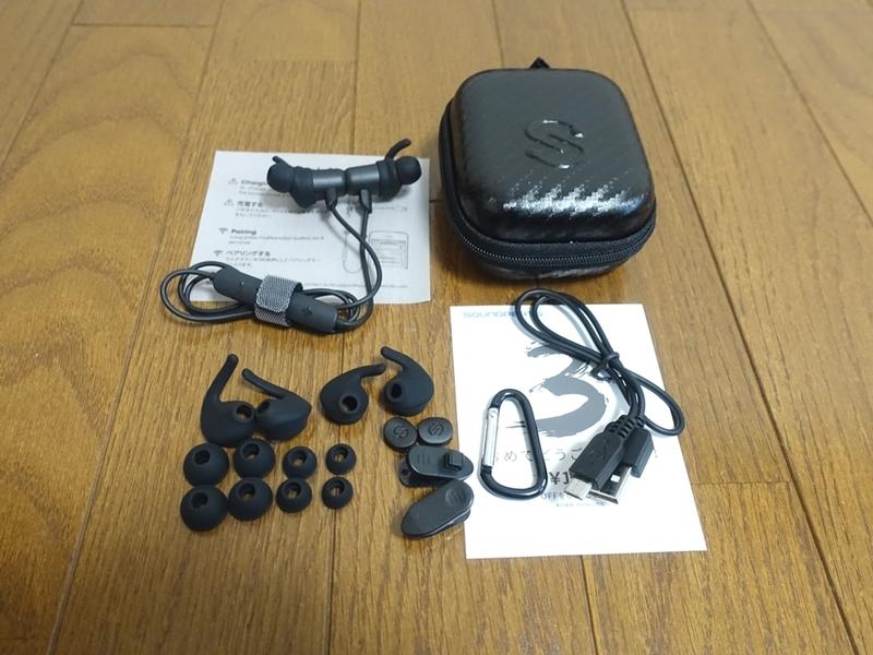 SoundPEATS(サウンドピーツ) Q35Proの付属品