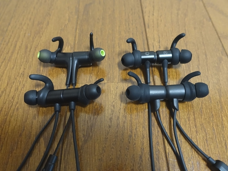 SoundPEATS(サウンドピーツ) Q12、Q30、Q34、Q35Proの外観比較