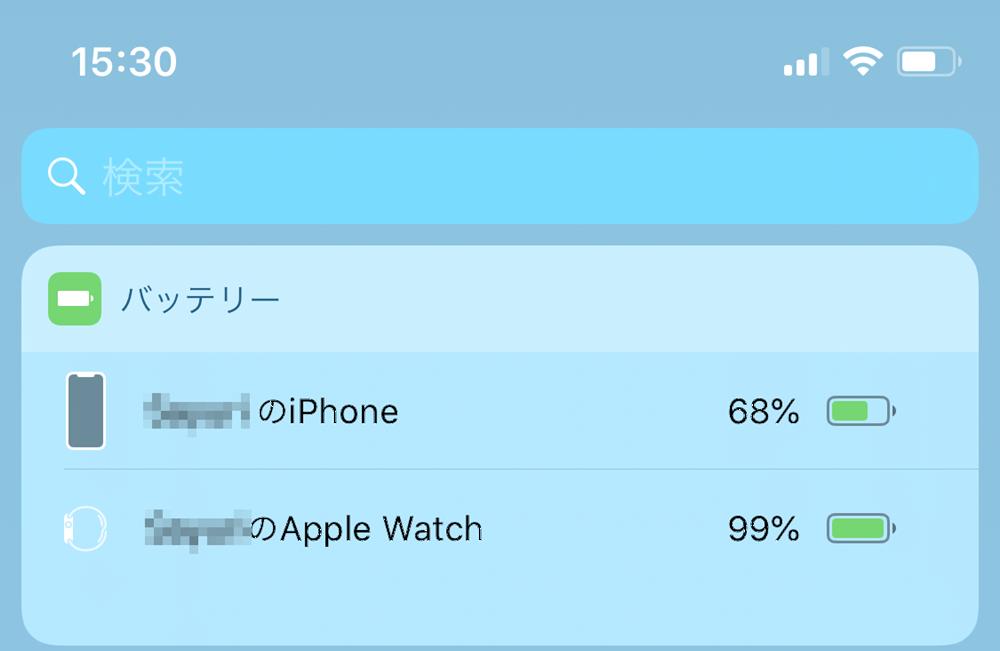 Anker PowerWave 7.5でiPhoneを充電しら結果