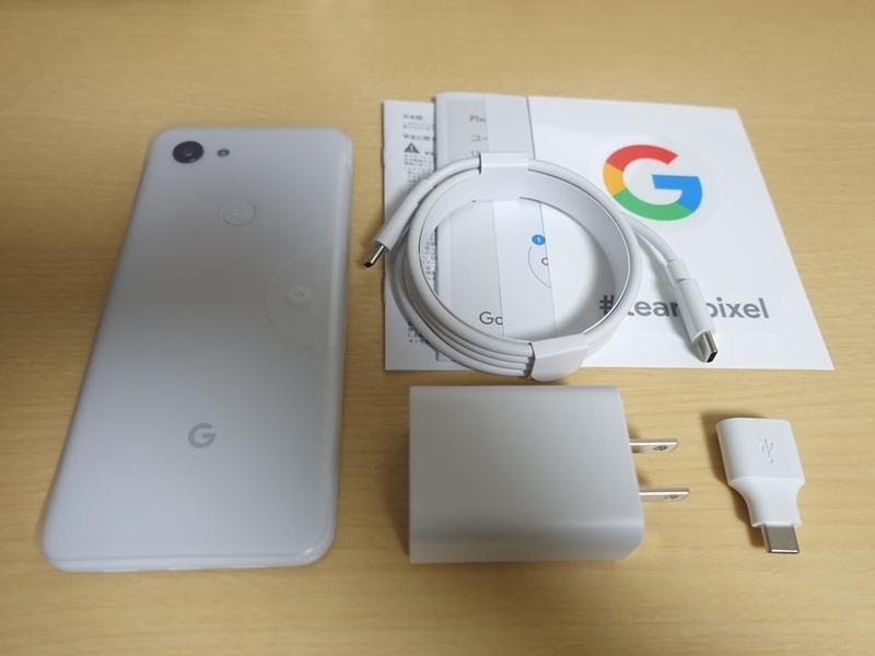 Google Pixel 3aの付属品
