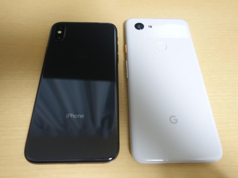 Google Pixel 3aとiPhoneX