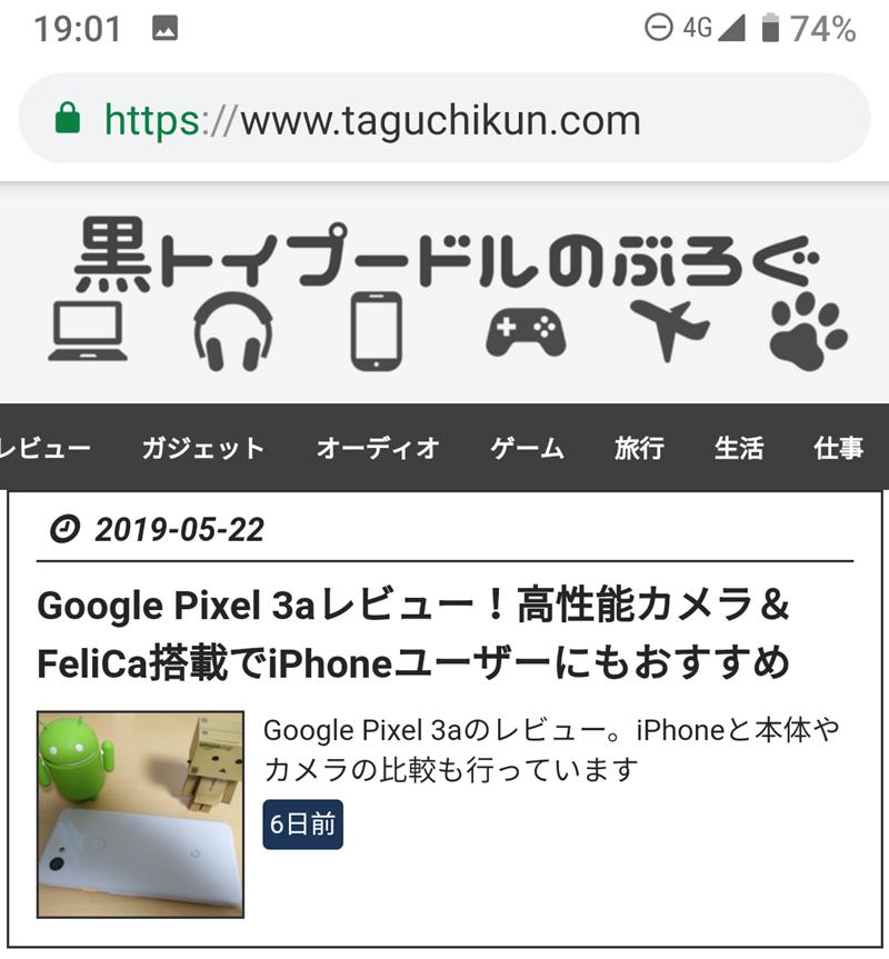 f:id:taguchikun:20190530005006p:plain
