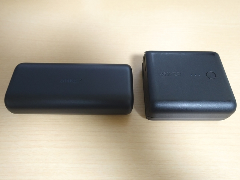 Anker PowerCore 10000 PDとPowerCore Fusion 5000