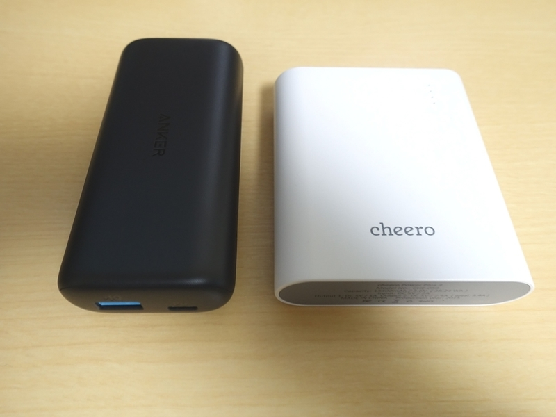 Anker PowerCore 10000 PDとcheero Power Plus 3