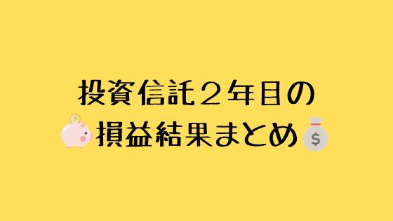 f:id:taguchikun:20190930230845p:plain