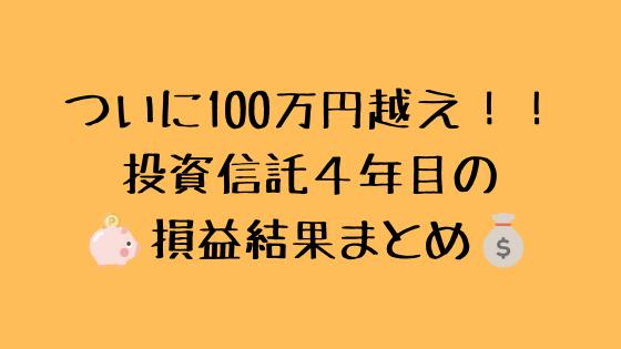 f:id:taguchikun:20210813194819p:plain