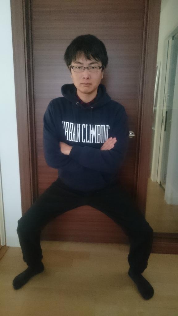 f:id:taguchizu:20161017134111j:plain