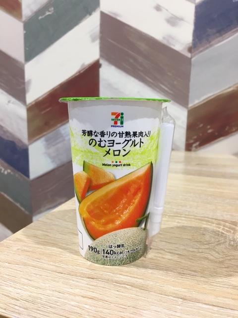 果肉がぎっしり!セブンイレブンの「のむヨーグルト メロン」をレポート!(^^)!