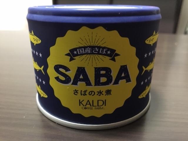 栄養満点♡ KALDIのサバ水煮が病みつきになりそう!