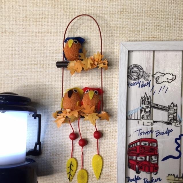 【ダイソー】秋をしっかり彩ってくれるチョイ小物♪ ふくろうはお好き?