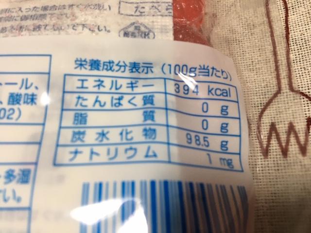 ドロップ飴を思い出します(^_-)-☆