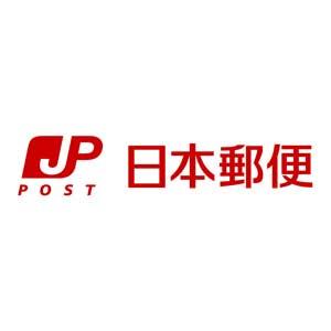 【節約・マネー】現在、そして今後「郵便局」で利用可能になるキャッシュレスサービスは?
