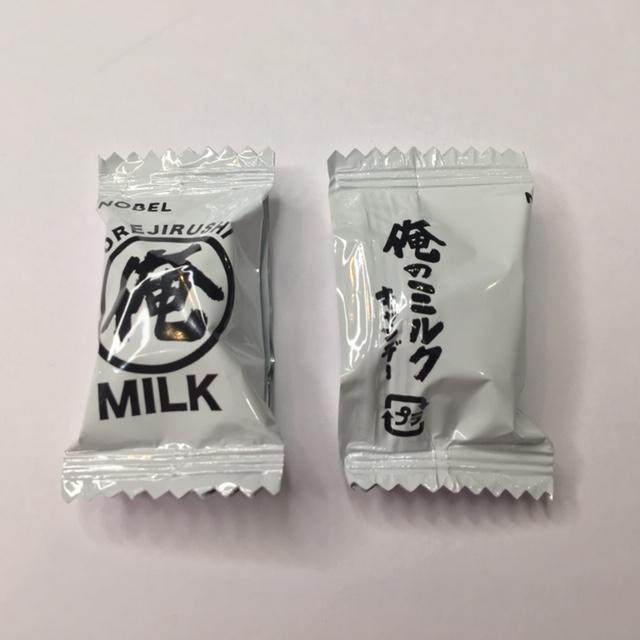 今まで食べた中で最高のミルク感!