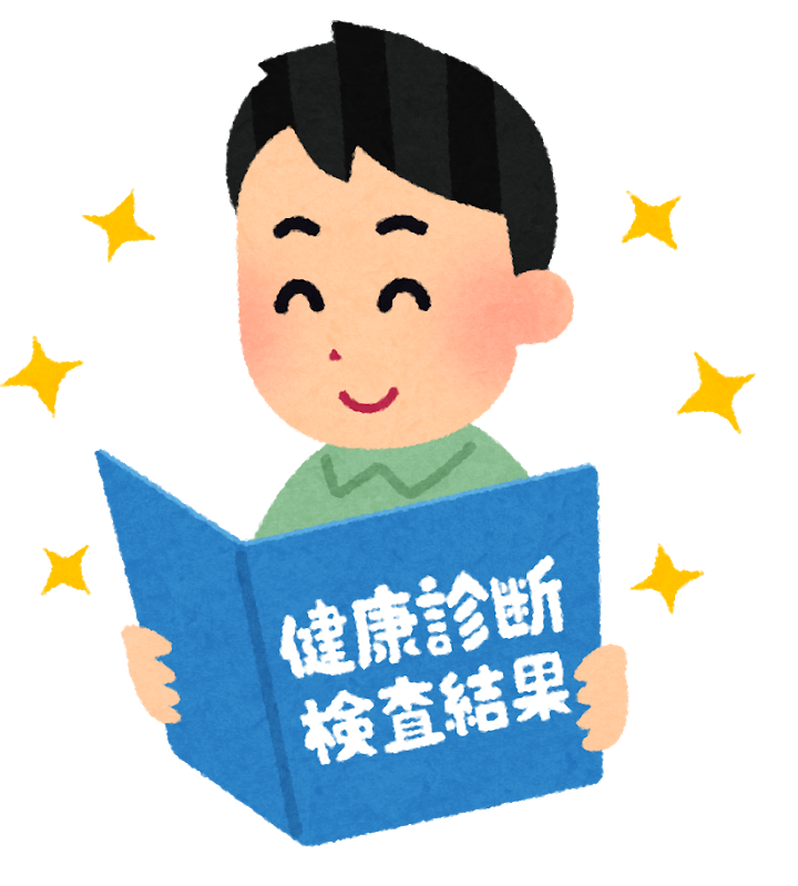 f:id:tai5dokomoto:20191013211238p:plain