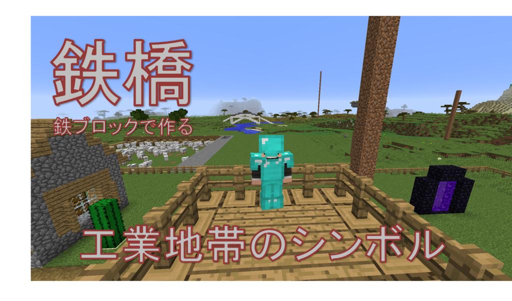 f:id:tai_haru:20171228182140p:plain