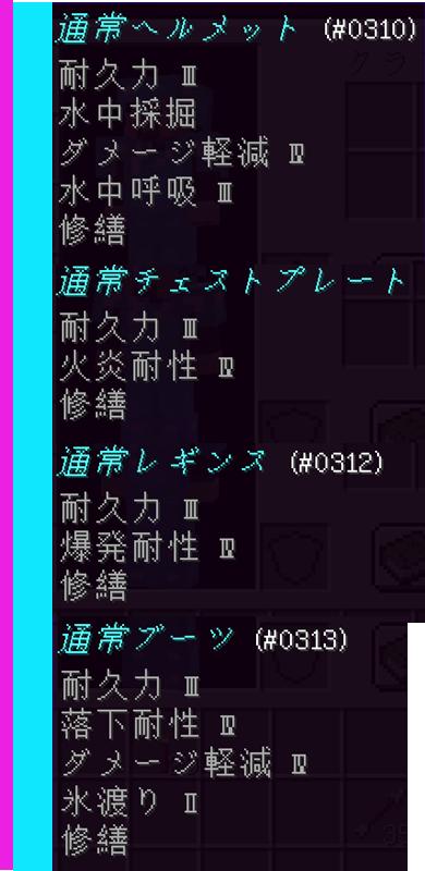 f:id:tai_haru:20171229200211p:plain