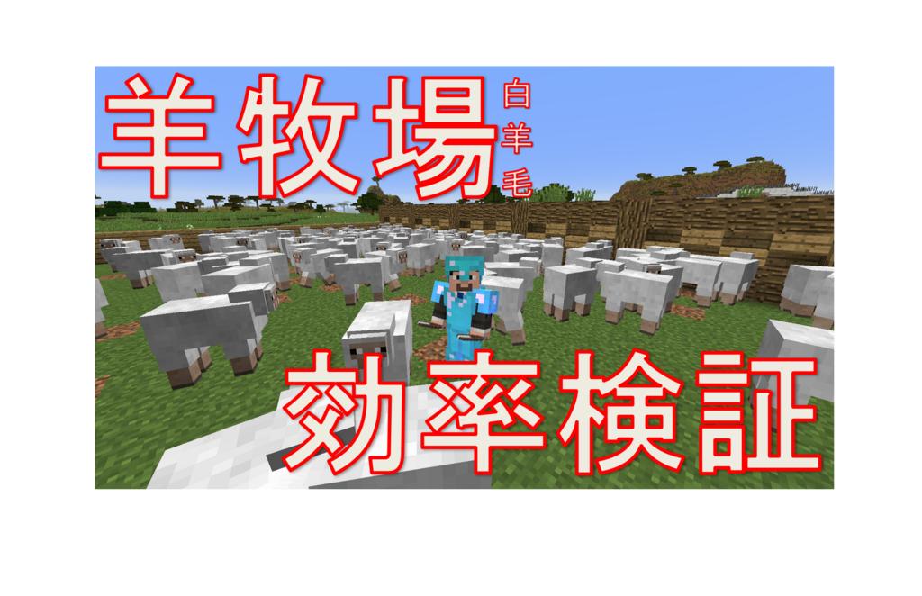 f:id:tai_haru:20180110185627p:plain