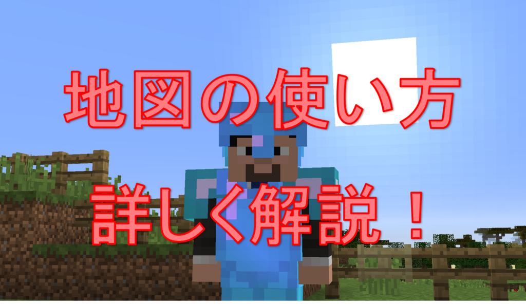f:id:tai_haru:20180112150325p:plain