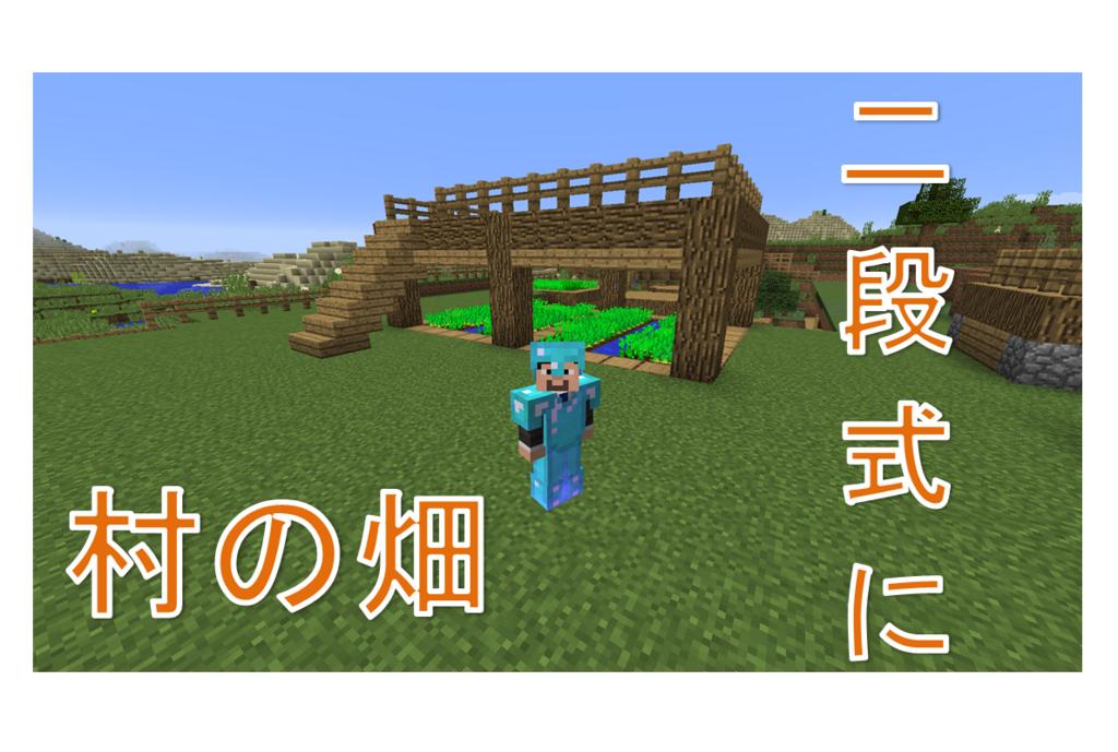 f:id:tai_haru:20180114103308p:plain