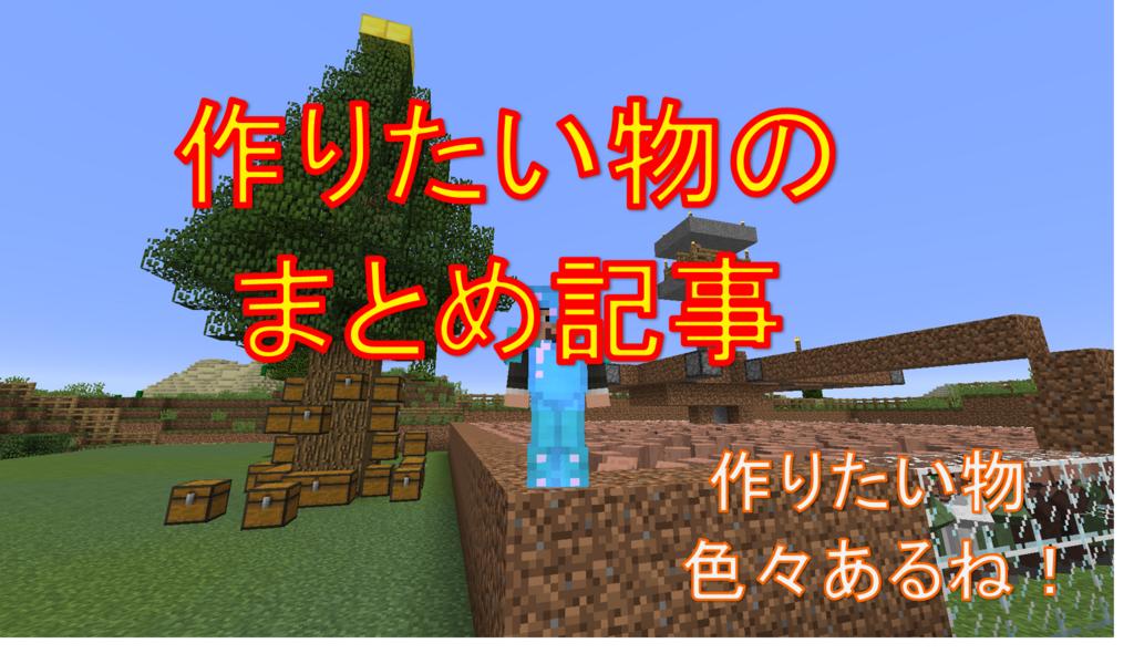 f:id:tai_haru:20180115151301p:plain