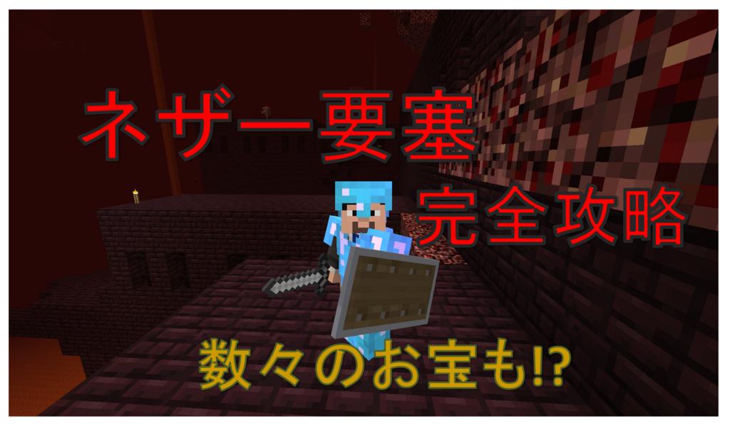 f:id:tai_haru:20180119171036p:plain