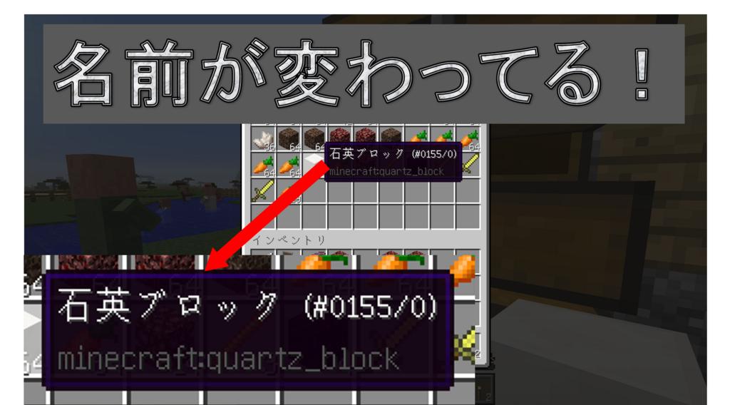 f:id:tai_haru:20180122175519p:plain
