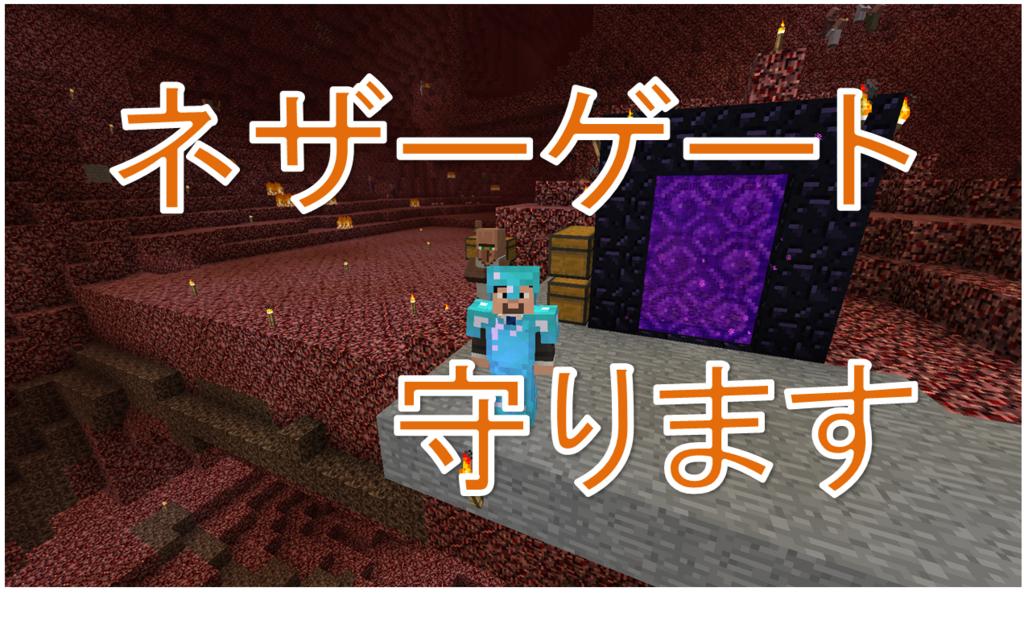 f:id:tai_haru:20180123101503p:plain