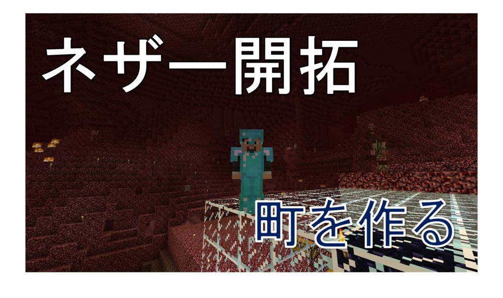 f:id:tai_haru:20180124101709p:plain