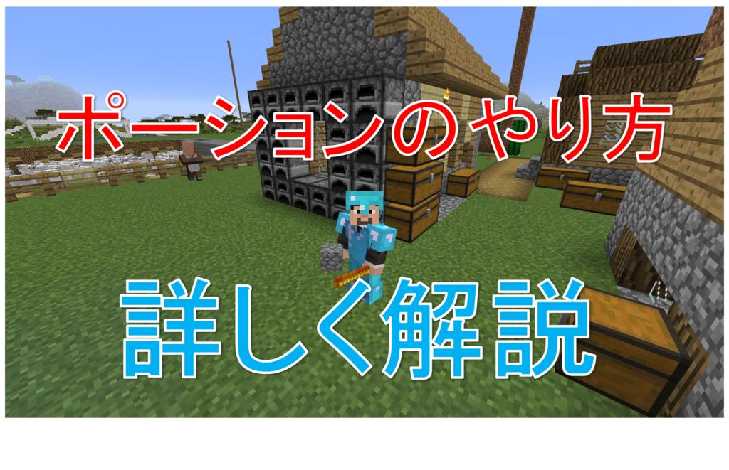 f:id:tai_haru:20180125184751p:plain