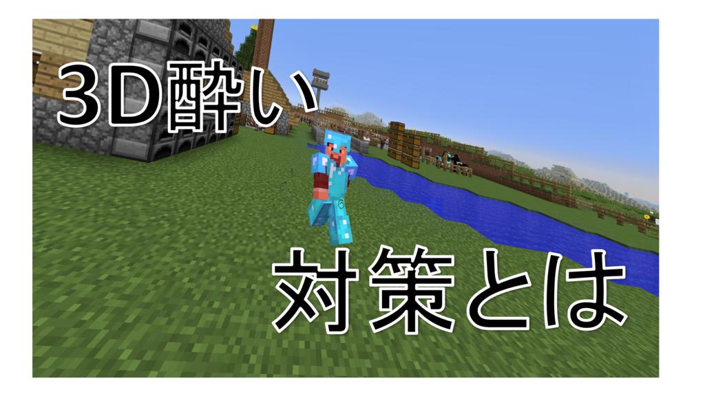 f:id:tai_haru:20180126163038p:plain