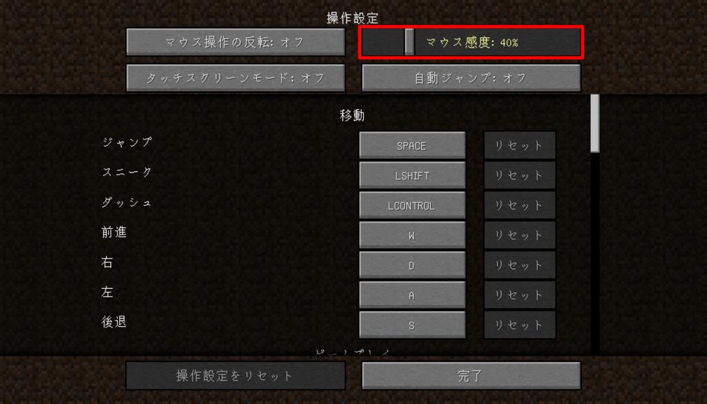 f:id:tai_haru:20180126172108p:plain